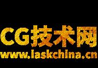 CG技术网-视频素材,AE模板,C4D教程,AI教程,PR插件免费下载