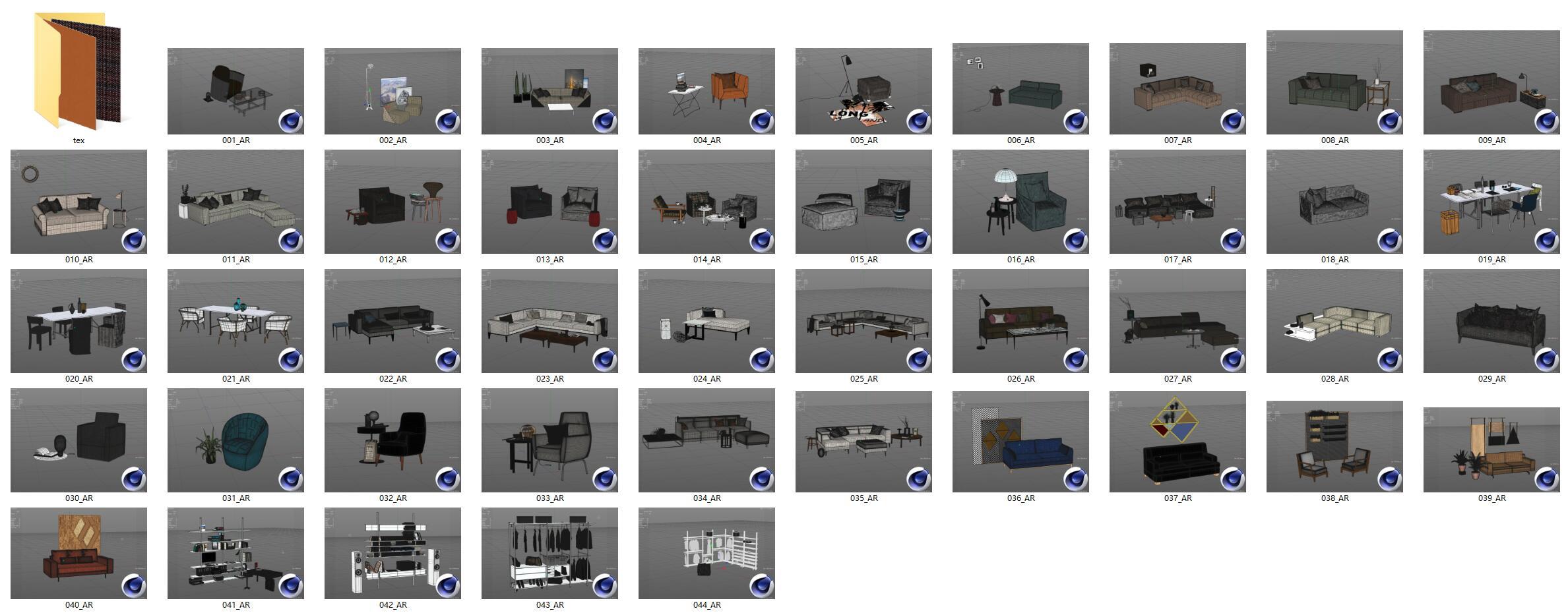 C4D沙发模型