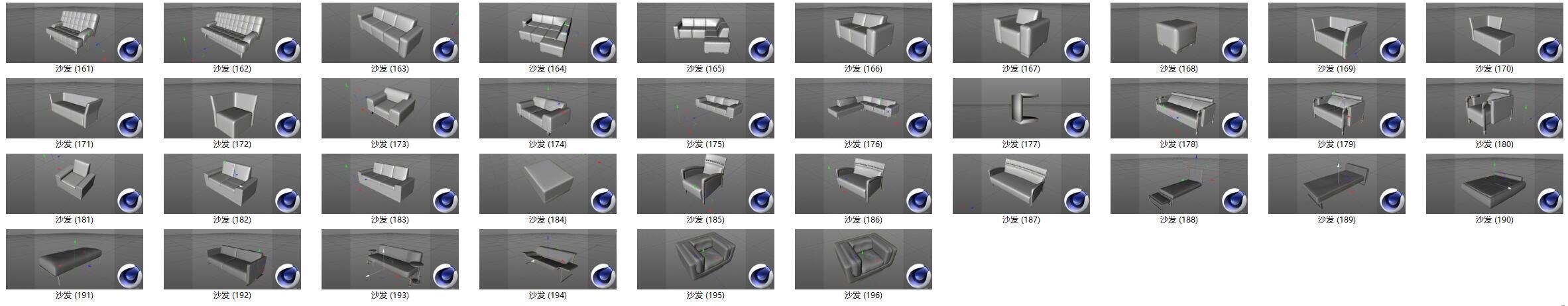 196款高精度沙发C4D模型合集