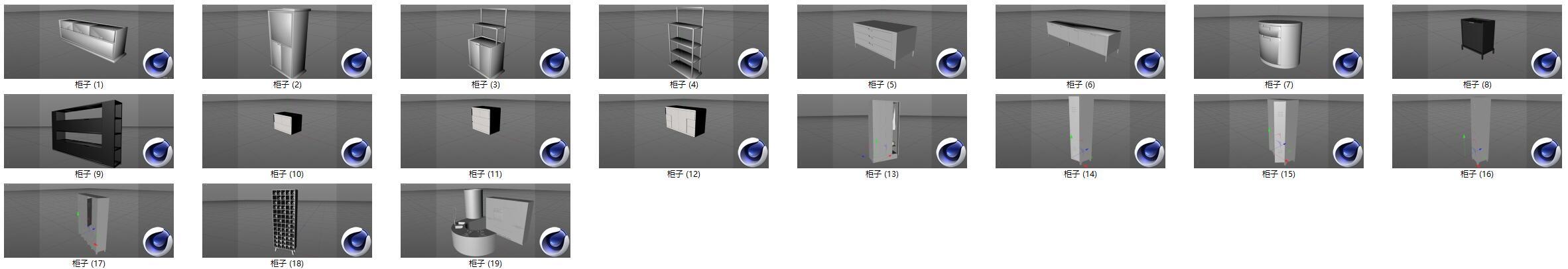 19个C4D柜子模型